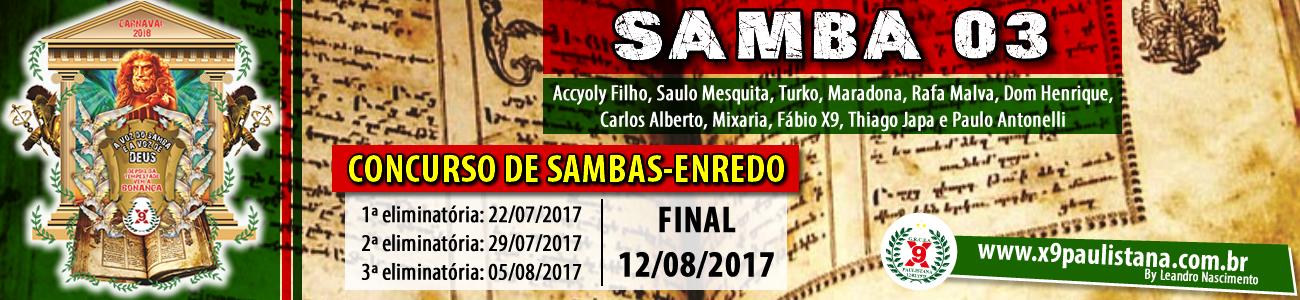 SAMBA03