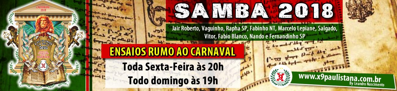 samba2018