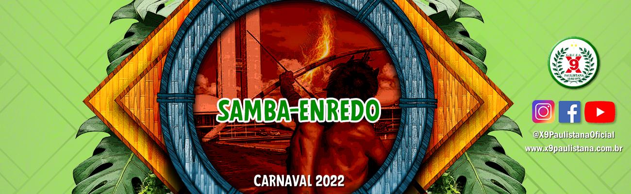samba2022